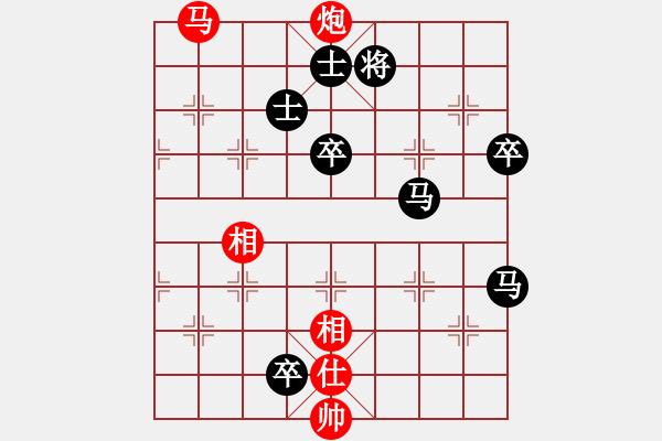 象棋棋谱图片:很爱象棋(初级)-负-xuyitong(6级) - 步数:140