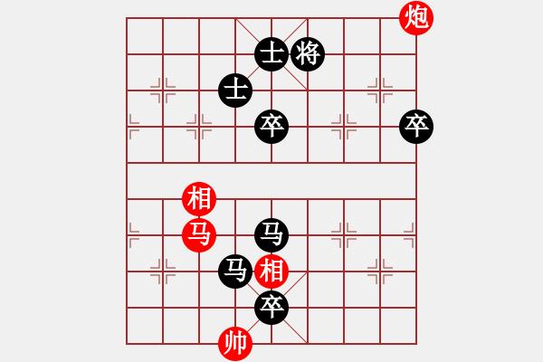 象棋棋谱图片:很爱象棋(初级)-负-xuyitong(6级) - 步数:150