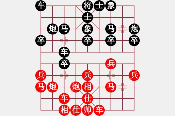 象棋棋谱图片:很爱象棋(初级)-负-xuyitong(6级) - 步数:20