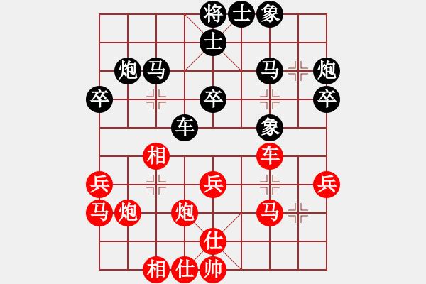 象棋棋谱图片:很爱象棋(初级)-负-xuyitong(6级) - 步数:30