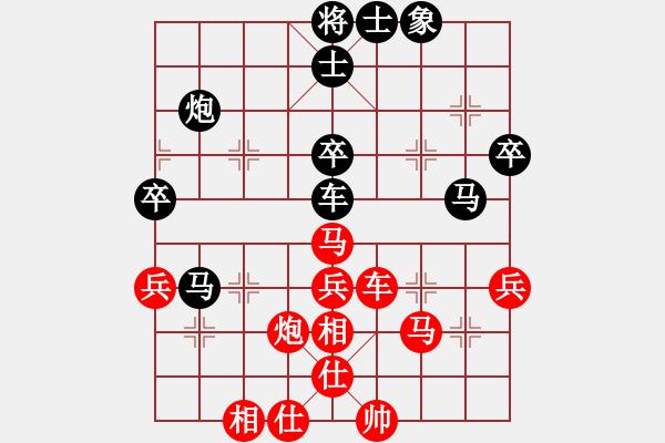 象棋棋谱图片:很爱象棋(初级)-负-xuyitong(6级) - 步数:50