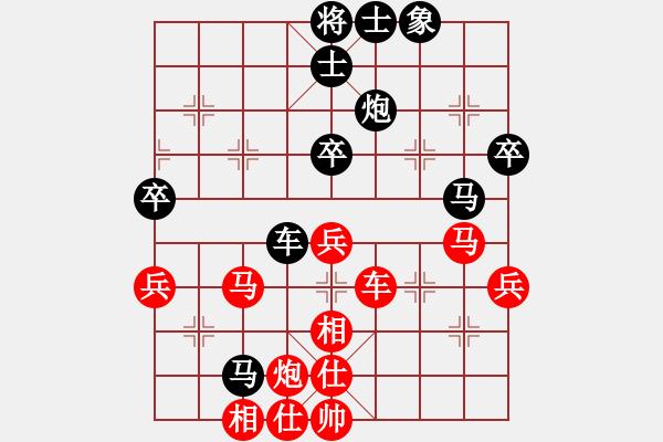 象棋棋谱图片:很爱象棋(初级)-负-xuyitong(6级) - 步数:60