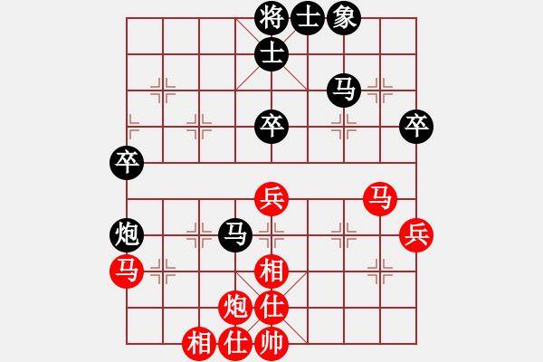象棋棋谱图片:很爱象棋(初级)-负-xuyitong(6级) - 步数:70