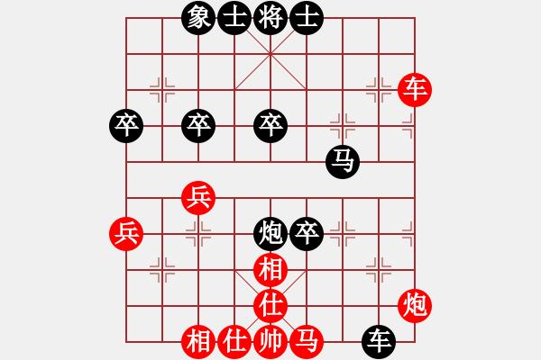 象棋棋谱图片:陈新华 先负 胡迪 - 步数:50