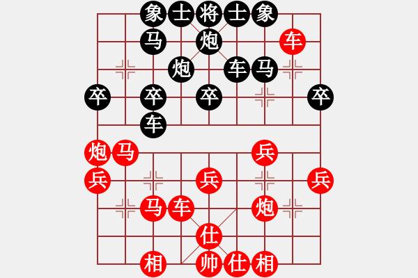 象棋棋谱图片:中炮对龟背炮参考对局7张惠民胜黄仕清 - 步数:40