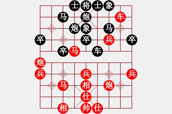 象棋棋谱图片:中炮对龟背炮参考对局7张惠民胜黄仕清 - 步数:50
