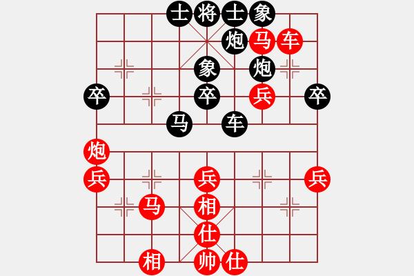 象棋棋谱图片:中炮对龟背炮参考对局7张惠民胜黄仕清 - 步数:60
