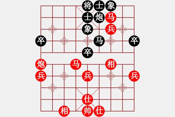 象棋棋谱图片:中炮对龟背炮参考对局7张惠民胜黄仕清 - 步数:70