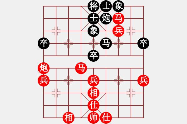 象棋棋谱图片:中炮对龟背炮参考对局7张惠民胜黄仕清 - 步数:71