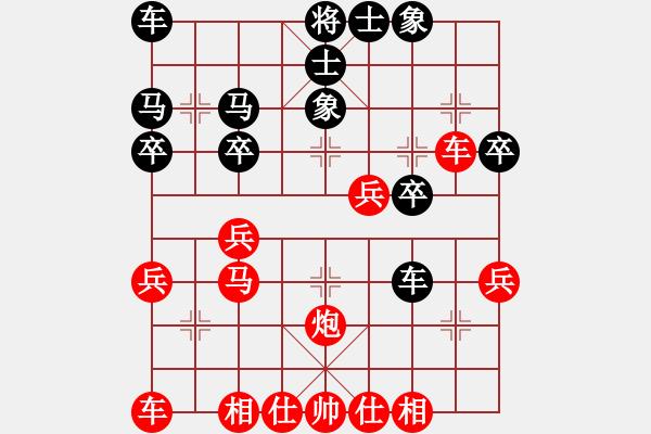 象棋棋谱图片:101231红B06 中炮对龟背炮 - 步数:30