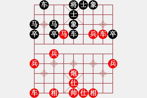 象棋棋谱图片:101231红B06 中炮对龟背炮 - 步数:40