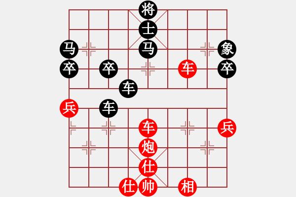 象棋棋谱图片:101231红B06 中炮对龟背炮 - 步数:60