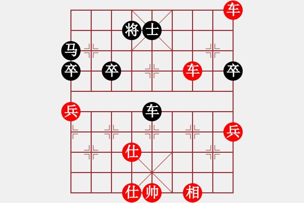 象棋棋谱图片:101231红B06 中炮对龟背炮 - 步数:70