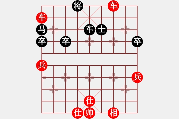 象棋棋谱图片:101231红B06 中炮对龟背炮 - 步数:77