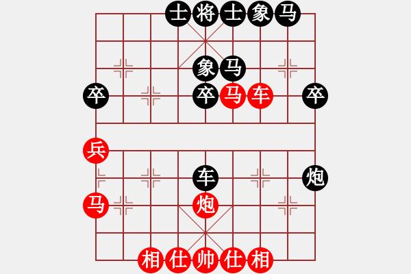 象棋棋谱图片:内蒙古伊泰队 洪智 和 江西温派实业队 姚洪新 - 步数:40