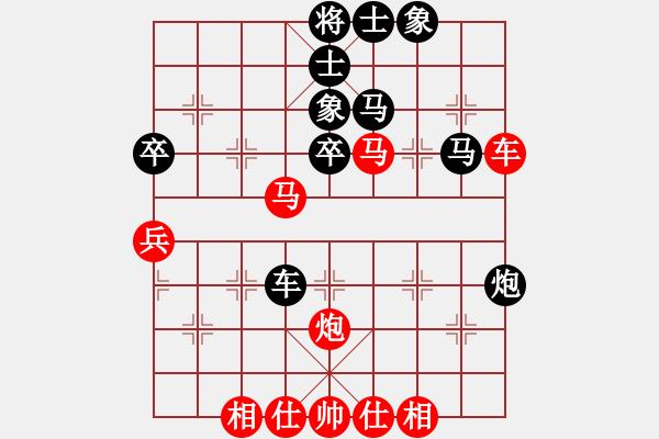 象棋棋谱图片:内蒙古伊泰队 洪智 和 江西温派实业队 姚洪新 - 步数:50