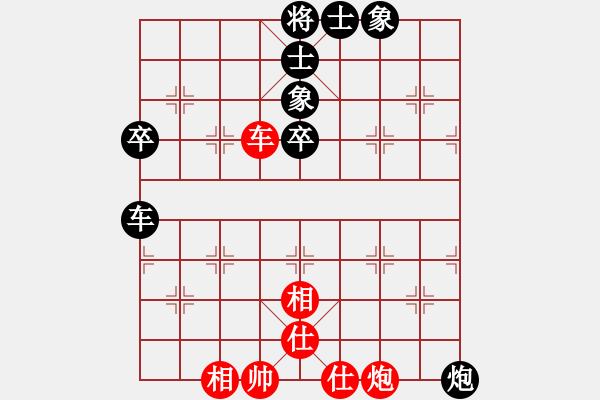 象棋棋谱图片:内蒙古伊泰队 洪智 和 江西温派实业队 姚洪新 - 步数:80