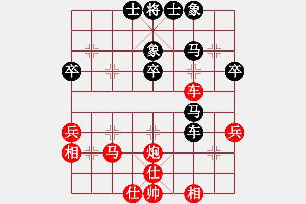 象棋棋谱图片:赵国荣     先和 许银川     - 步数:50