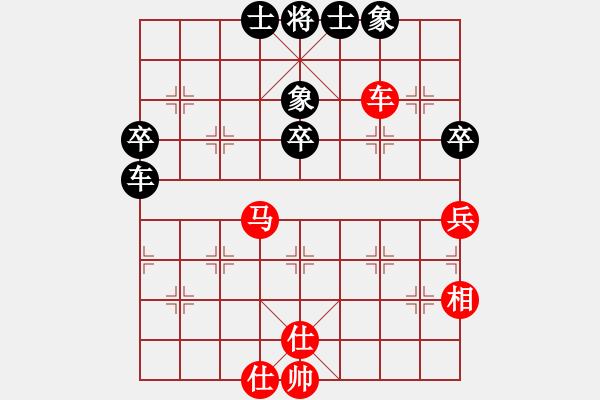 象棋棋谱图片:赵国荣     先和 许银川     - 步数:60