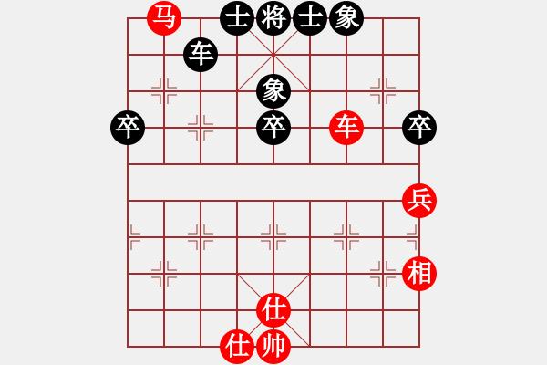 象棋棋谱图片:赵国荣     先和 许银川     - 步数:68