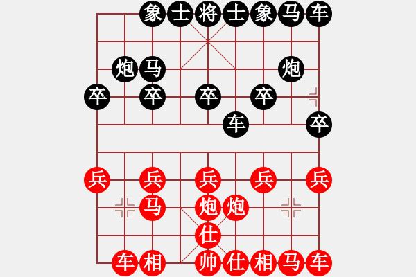 象棋棋谱图片:山峰[红] -VS- 江苏华西王[黑] - 步数:10