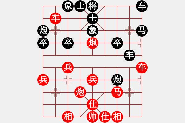 象棋棋谱图片:山峰[红] -VS- 江苏华西王[黑] - 步数:30