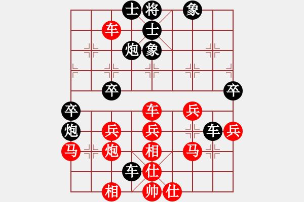 象棋棋谱图片:bbboy002(2舵)-胜-湘西双枪将(6舵) - 步数:40