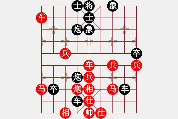 象棋棋谱图片:bbboy002(2舵)-胜-湘西双枪将(6舵) - 步数:50