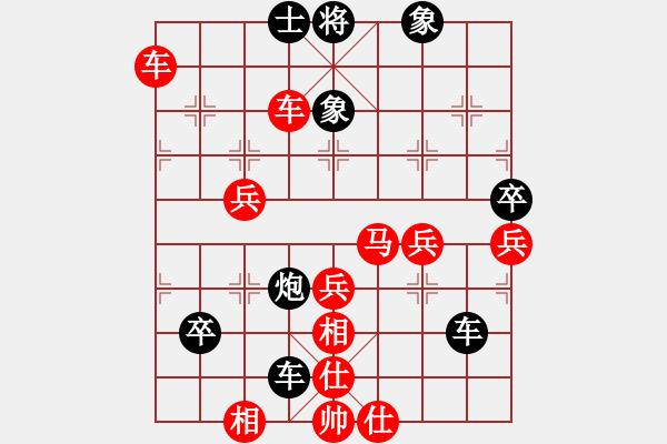 象棋棋谱图片:bbboy002(2舵)-胜-湘西双枪将(6舵) - 步数:57