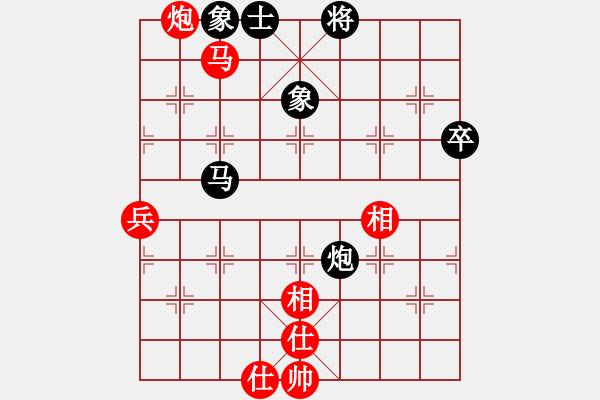象棋棋谱图片:中炮对进左马,先胜 - 步数:100