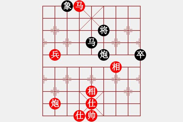 象棋棋谱图片:中炮对进左马,先胜 - 步数:110