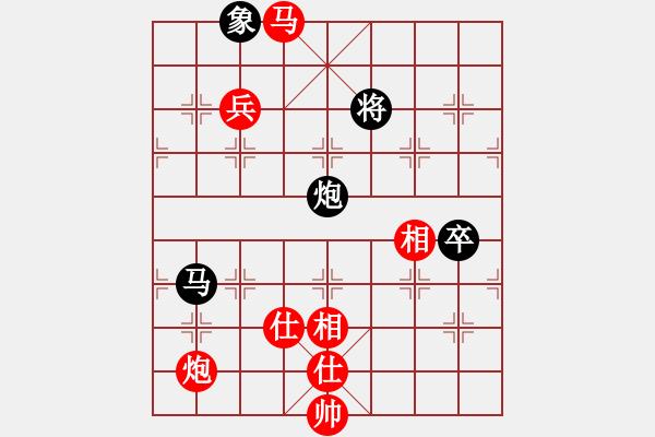 象棋棋谱图片:中炮对进左马,先胜 - 步数:120