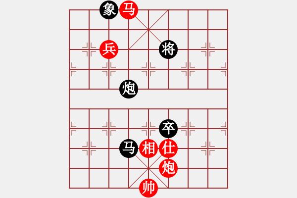象棋棋谱图片:中炮对进左马,先胜 - 步数:130