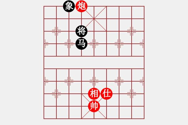 象棋棋谱图片:中炮对进左马,先胜 - 步数:140