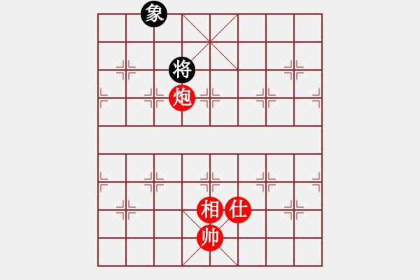 象棋棋谱图片:中炮对进左马,先胜 - 步数:141