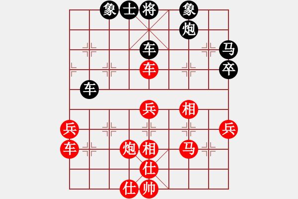 象棋棋谱图片:中炮对进左马,先胜 - 步数:70