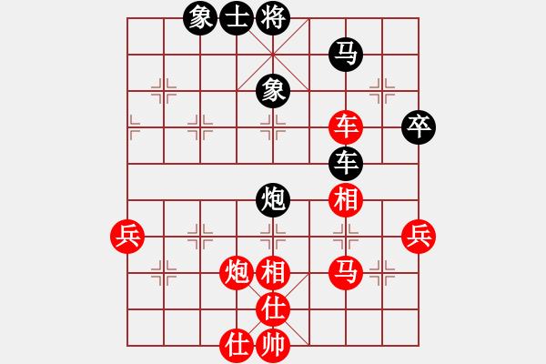 象棋棋谱图片:中炮对进左马,先胜 - 步数:80