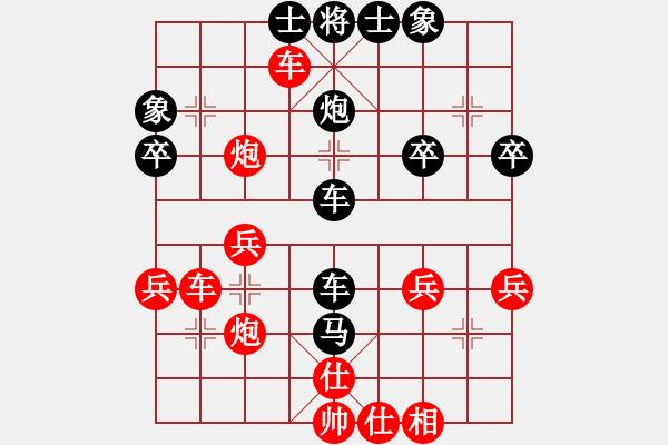 象棋棋谱图片:张婷婷 先胜 金海英 - 步数:40