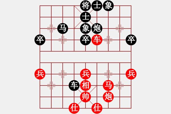 象棋棋谱图片:第149局 弃马踩相 捉炮破防 - 步数:10