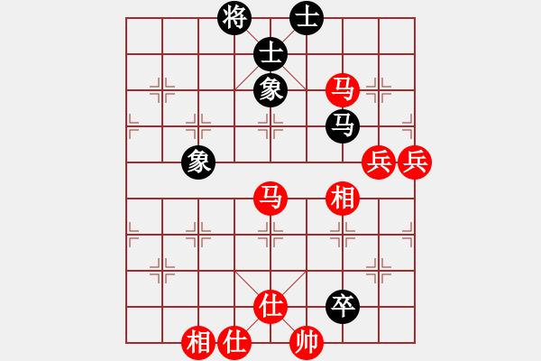 象棋棋谱图片:杀手[红] -VS- 醉棋渡河[黑] - 步数:100