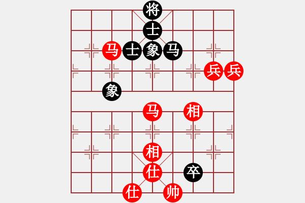 象棋棋谱图片:杀手[红] -VS- 醉棋渡河[黑] - 步数:110