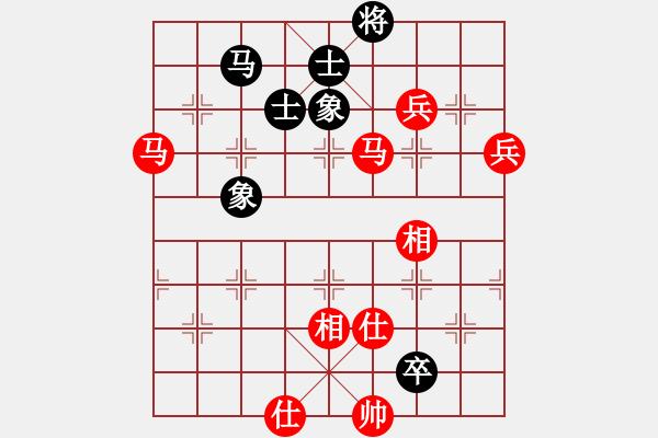 象棋棋谱图片:杀手[红] -VS- 醉棋渡河[黑] - 步数:120
