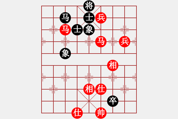 象棋棋谱图片:杀手[红] -VS- 醉棋渡河[黑] - 步数:127