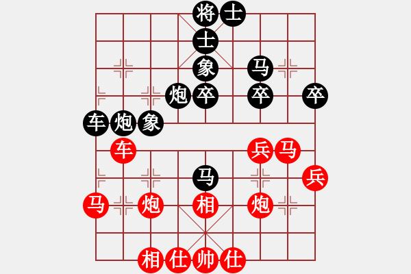 象棋棋谱图片:杀手[红] -VS- 醉棋渡河[黑] - 步数:50