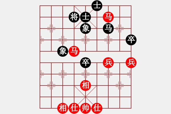 象棋棋谱图片:杀手[红] -VS- 醉棋渡河[黑] - 步数:70