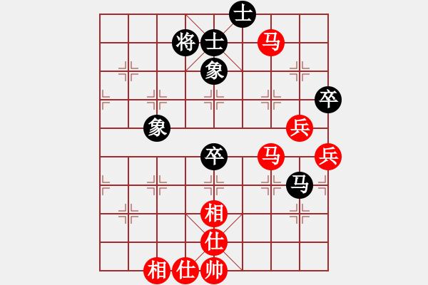 象棋棋谱图片:杀手[红] -VS- 醉棋渡河[黑] - 步数:80