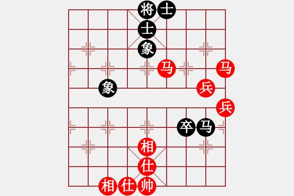 象棋棋谱图片:杀手[红] -VS- 醉棋渡河[黑] - 步数:90