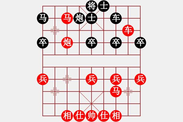 象棋棋谱图片:奕彩纷呈 - 步数:50