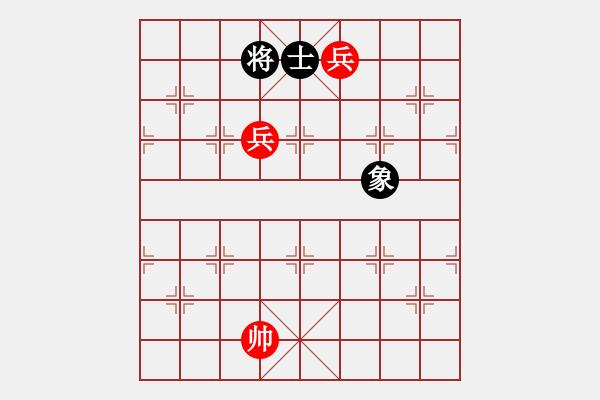 象棋谱图片:第10局 双兵难胜单士象 - 步数:10