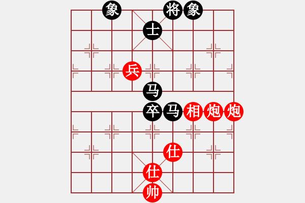 象棋谱图片:湖北九里川圭萃园队 赵子雨 和 浙江民泰银行队 王家瑞 - 步数:110